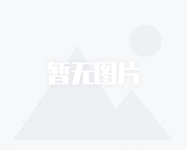上海迪士尼2天一晚家庭豪华游价值6888